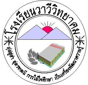 logo_20wawee